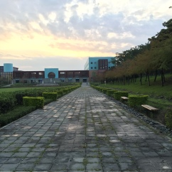 National Prehistoric Museum, Taitung