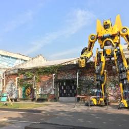 Pier-2 Arts Center, Kaohsiung