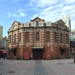 The_Red_House_Ximending